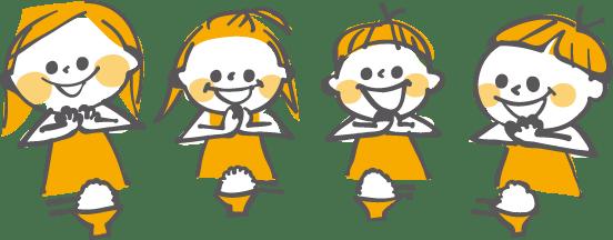 いただきますをする4人の子供のイラスト