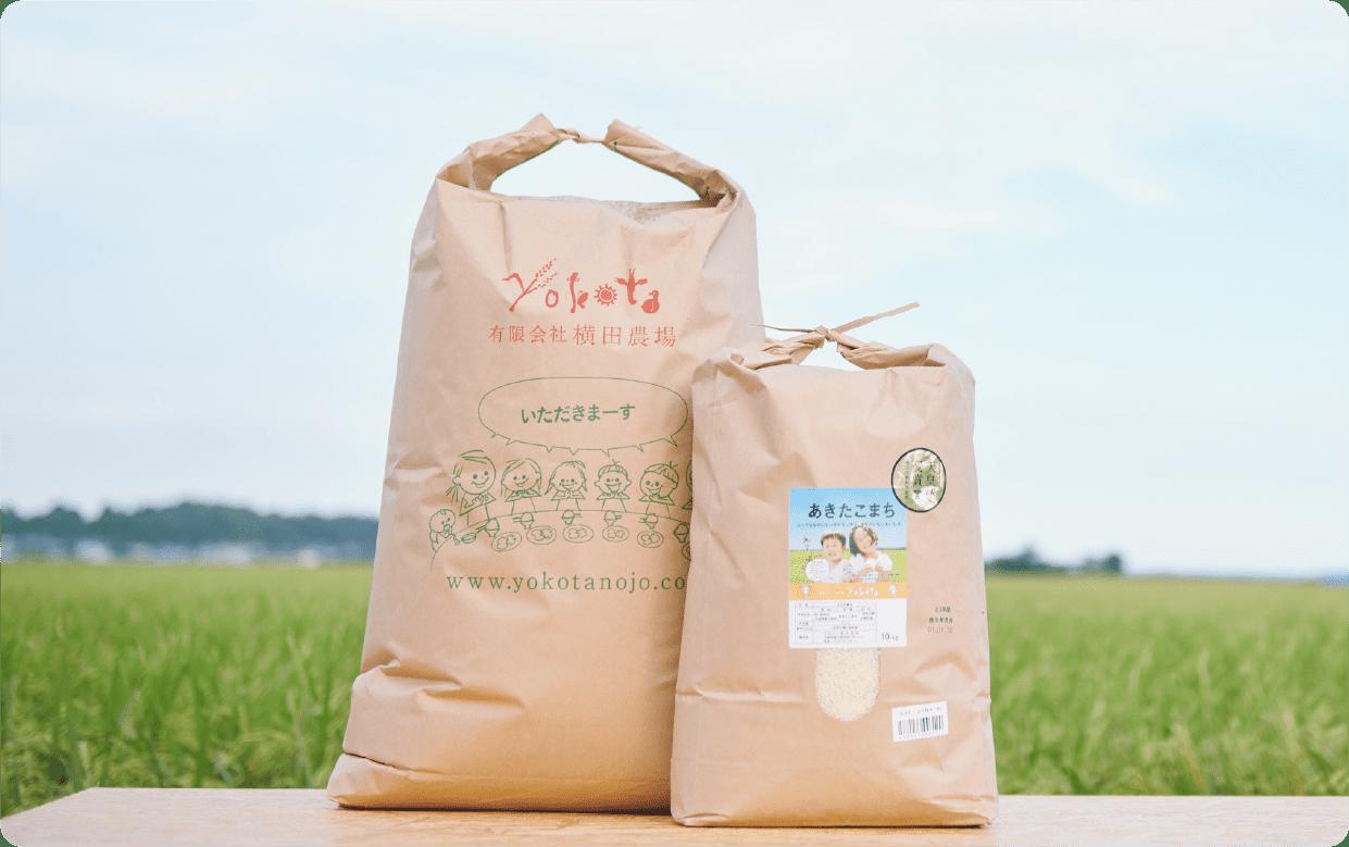米袋に入ったお米
